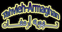 تـــــهویه ارمغـــــان Logo